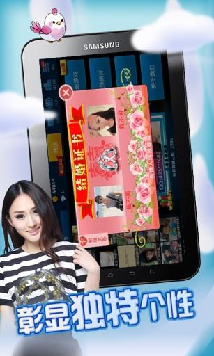 北京pc28官网网址多少