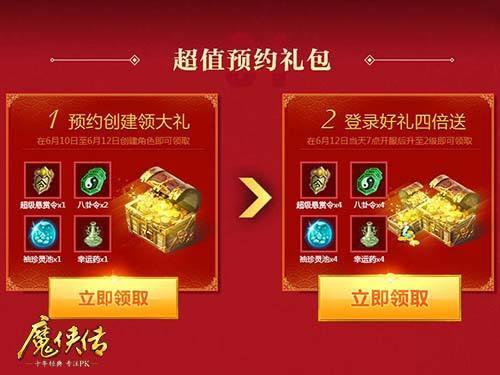 北京pk10计划说明