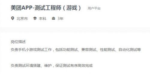 北京pk10最精准五码人工计划