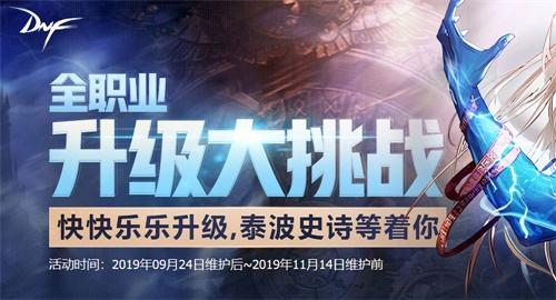 苹果手机北京pk10计划免费软件