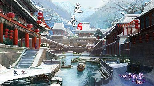 北京pk计划书