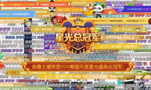 全天北京PK计划团队